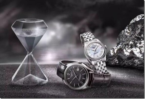 天梭宝环系列腕表