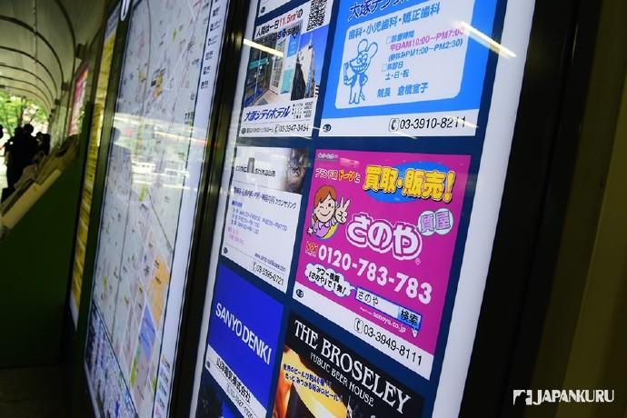 典当网带你走进日本90年历史老当铺