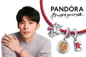 Pandora潘多拉品牌代言人许光汉