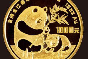 典当行回收熊猫金币