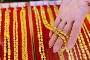 黄金饰品怎么鉴定真假